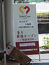 Minisd_672