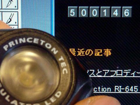 Mini_sd_685